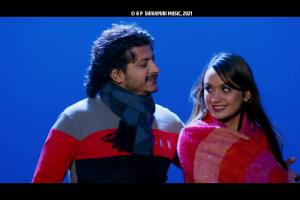 """सारिका के.सी, महेन्द्र गौतम र सुदर्शन खतिवडाको अभिनयमा """"पापिनी"""" बजारमा (भिडियो सहित)"""