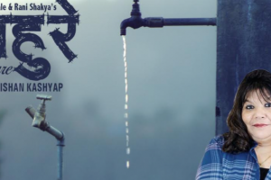 गौरभ पहारी र लक्ष्मी बर्देवाको हृदयस्पर्सी अभिनय रहेको रानीको 'लाहुरे' रिलिज   ( भिडियो )