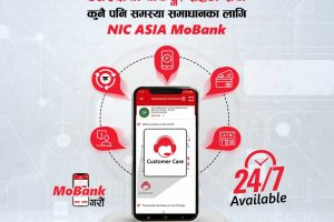 अब एनआई सी एशिया बैंकको मोबाइल बैंकिङ्ग एपमा 'कस्टुमर केयर' सेवा