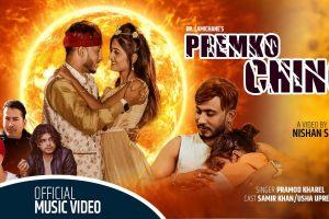 """समिर खान र उषा उप्रेतीको अभिनयमा """"प्रेमको चिनो"""" भिडियो सहित"""