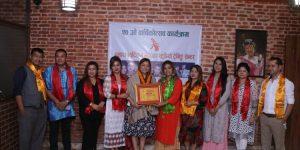रोज शिप बिकाश तालिम केन्द्र द्वारा सौन्दर्यकर्मी रचना शाक्य सम्मानित